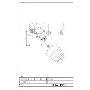 LIXIL INAX 収納タイプロータンク用ボールタップ 品番:TF-510BZ-X3 修理用|eye-s2