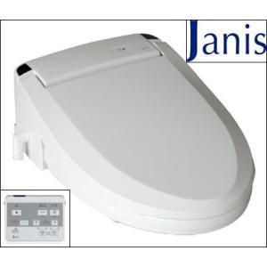 品番:JSC-571ENB<br> 本体カラー:ホワイト 3点ユニットバスでも取付可能/...