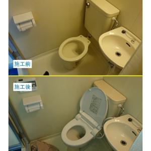 【おまけ有】ジャニス工業(Janis) 防湿使用仕様温水洗浄便座 JCS-572ENB リモコンタイプ/3点ユニットバス設置可|eye-s2|12