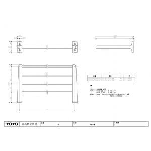TOTO タオル棚 ユニットバスパーツ 品番:EKK50023N1/NW1|eye-s2