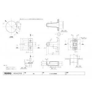 TOTO タオル掛け ユニットバスパーツ 品番:G602W2#N11ペールホワイト|eye-s2