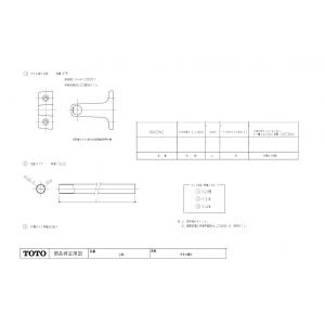 TOTO タオル掛け ユニットバスパーツ 品番:G602W2#N11ペールホワイト eye-s2 03