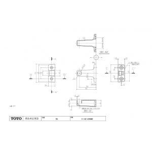 TOTO タオル掛け ユニットバスパーツ 品番:G602W2#N11ペールホワイト|eye-s2|04