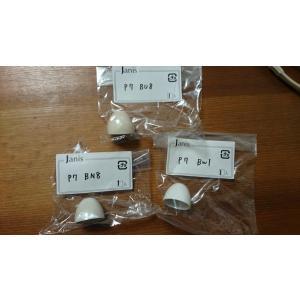 品番:C710の大便器に対応 カラー:ホワイト(BW1)、オフホワイト(BN8)、アイボリー(BU8...
