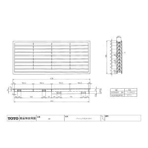TOTO ユニットバスドアパーツ ガラリ(通気口/換気口) 商品名:フラッシュドア ガラリ 品番:EKXH002 eye-s2