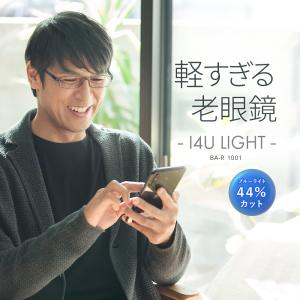 老眼鏡 おしゃれ ブルーライトカット メンズ リーディンググラス  シニアグラス 日本製レンズ