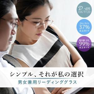 老眼鏡 おしゃれ レディース ブルーライトカット リーディンググラス  シニアグラス 日本製レンズ eyeforyou
