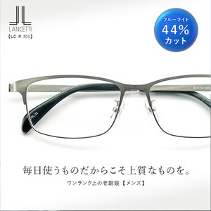 ■多機能 ブルーライトカット UVカット日本人にかけやすい設計 まつ毛がレンズにつきにくい かけ心地...