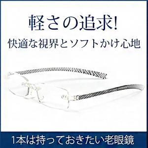 老眼鏡 男性用 リーディンググラス フチなし ツーポイント スクエア メンズ  シニアグラスクロス柄 市松模様 TR-428