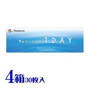 メニコン ワンデー (1DAY) 送料無料 ワンデータイプ コンタクトレンズ 4箱セット 1箱30枚入り|eyelife