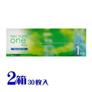 ネオサイト ワンデー アクア モイスト アイレ コンタクトレンズ ワンデータイプ   2箱セット(1箱30枚入り) eyelife