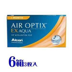 送料無料 日本アルコン (旧 チバビジョン  ) エアオプティクス EX アクア 1ケ月定期交換ソフトコンタクトレンズ (1箱3枚入り) 6箱セット eyelife