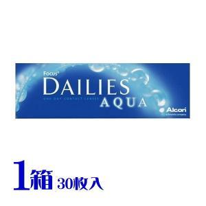コンタクトレンズ ワンデータイプ 日本アルコン(旧チバビジョン)  フォーカス デイリーズ アクア   30枚入 1箱|eyelife