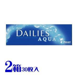 コンタクトレンズ 送料無料 日本アルコン(旧チバビジョン)  フォーカス デイリーズ アクア ワンデータイプ 30枚入×2箱セット |eyelife