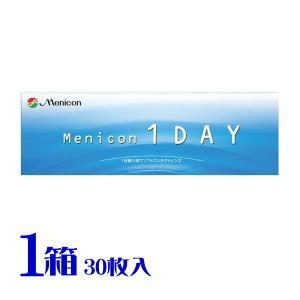 メニコン ワンデー (1DAY) 1日使い捨て ワンデータイプ コンタクトレンズ 1箱30枚入り|eyelife