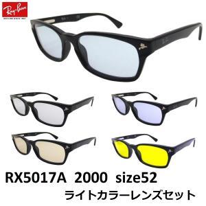 レイバン ライトカラー サングラス Ray-Ban RX50...