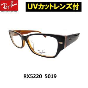 レイバン メガネ Ray-Ban RX5220-5019 UVカット UV400 ダテメガネ 度付き 近視 乱視 老眼鏡 ブルーライト