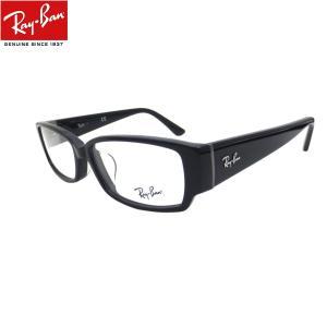 レイバン メガネ Ray-Ban RX5250-5114 UVカット UV400 ダテメガネ 度付き 近視 乱視 老眼鏡 ブルーライト