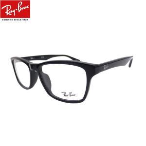 レイバン メガネ Ray-Ban RX5279F-2000 UVカット UV400 ダテメガネ 度付き 近視 乱視 老眼鏡 ブルーライト