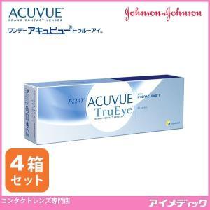 ワンデー アキュビュー トゥルーアイ (30枚) 4箱 コンタクトレンズ 1day ジョンソン&ジョンソン|eyemedic