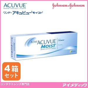 ワンデー アキュビュー モイスト (30枚) 4箱 コンタクトレンズ 1day ジョンソン&ジョンソン eyemedic