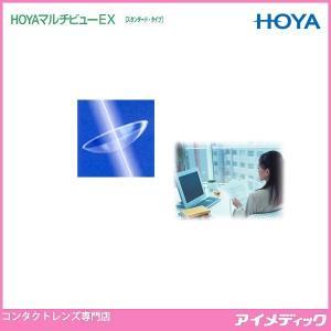 ハードコンタクトレンズ HOYA マルチビュー EX (1枚) 遠近両用 ホヤ|eyemedic