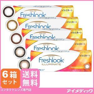 フレッシュルック デイリーズ イルミネート (30枚) 6箱 カラコン カラーコンタクト 1day 度あり 度なし チバビジョン アルコン (代引不可)|eyemedic