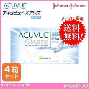 アキュビュー オアシス 乱視用 (6枚) 4箱 コンタクトレンズ 2week ジョンソン&ジョンソン (代引不可)|eyemedic
