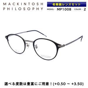 マッキントッシュ フィロソフィー 老眼鏡 MP-1008 2 メガネ 正規品|eyeneed