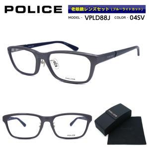 ポリス 老眼鏡 メガネ VPLD88J 04SV POLICE 国内正規品 度付き|eyeneed