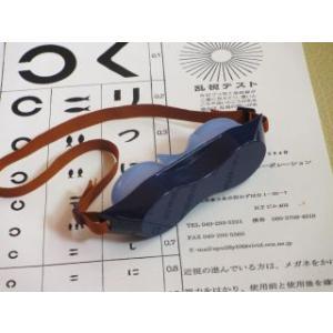 Eyepad・アイパッド (近視トレーニング治具) 子供視力回復 自然科学応用の世界トップクラスの特許取得商品 軽い近視から近視撲滅目指す商品
