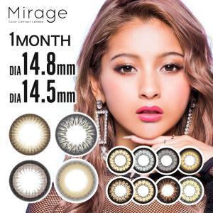 カラコン 1ヶ月 ミラージュ 12%off特典あり 度あり ワンマンス 1箱1枚入 Mirage 14.5/14.8mm tutti 1ヶ月 マンスリー|eyes-creation