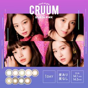 カラコン ワンデー クルーム CRUUM 【1箱10枚入】BLACK PINK ブラックピンク 送料無料 カラーコンタクト 1day カラーコンタクトレンズ|eyes-creation