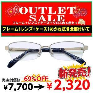 激安 メガネ TN3033 度付き レンズ付 セット 安い フレーム(近視・遠視・乱視・老視に対応)