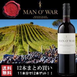 赤ワイン セット 12本 マンオウォー マンオウォー メルロー・カベルネ・マルベック・プティヴェルド 2014 まとめ買い ケース買い 1本お得 送料無料|eyntrading