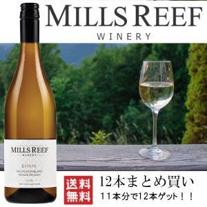 白ワイン セット 12本 ミルズリーフ エステート ソーヴィニョン・ブラン 2018 まとめ買い ケース買い 1本お得 送料無料|eyntrading