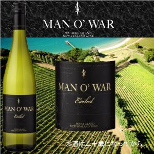 【バレンタイン・プレゼント・おすすめ】<白ワイン ニュージーランド wine> Man O' War...