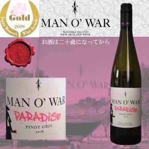 【クリスマス・お歳暮・おすすめ】<白ワイン ニュージーランド wine> Man O' War Pa...