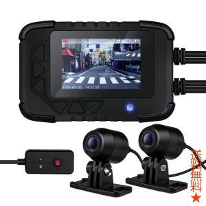 ■DV688はフルHD 1080pデュアルレンズシステムにより、フロントカメラとリアカメラの両方が1...