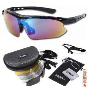 偏光レンズを採用したスポーツサングラス。専用交換レンズ5枚、フレーム2本セット。  セット内容 ・ス...