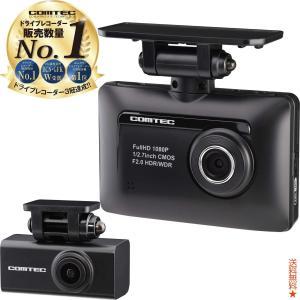 国内最大手のメーカー製で、商品品質もアフターサポートも安心! ■前方+後方の2カメラ装備で前方だけで...