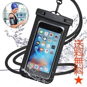 強化版 防水ケース スマホ用  IPX8認定 指紋認証 防水携帯ケース タッチ可 水中撮影 海水浴 水泳など適用|eyshopnet