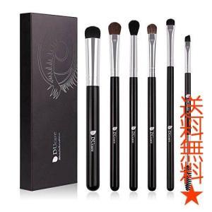 DUcare ドゥケア 化粧筆 高級天然毛 アイシャドウブラシ 6本セット 上質なメイクブラシで魅力的な目元を|eyshopnet