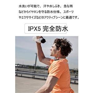 進化版 IPX5完全防水 iHarbort B...の詳細画像3