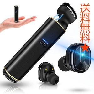 改良版 Bluetooth イヤホン 完全 ワイヤレスイヤホン 高音質 ブルートゥース ヘッドセット 両耳 充電ケース付 (ブラック) Pacma eyshopnet