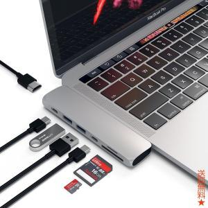Satechi アルミニウム Pro ハブはお使いの2016/2017 MacBook Proを補完...
