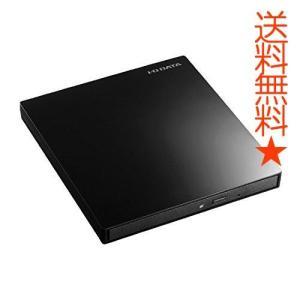 I-O DATA Blu-ray ブルーレイ BDドライブ mac 外付け ポータブル USB3.0/バスパワー対応 薄型モデル EX-BD03K