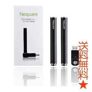 NeQuare プルームテック Ploomtech 互換バッテリー 50パフLEDお知らせ機能搭載 シーテック キット 対応バッテリーキット210mAH|eyshopnet