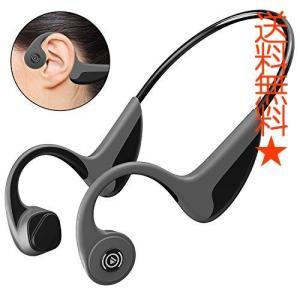 Bluetooth5.0進化版 Bluetooth イヤホン 骨伝導 ヘッドホン スポーツ 超軽量 高音質 耳が疲れない ノイズキャンセル eyshopnet