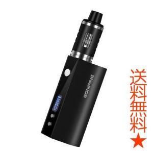 【パワー調節機能付き】本製品はパワーチェンジ機能を搭載し、柔らかな味から濃厚な味までお好みな煙の量と...
